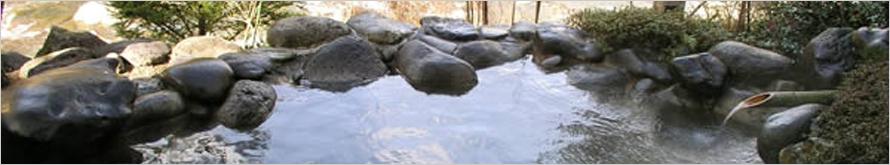 温泉ガイド