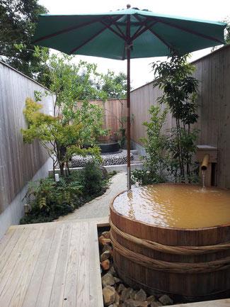 家族温泉 御池の湯